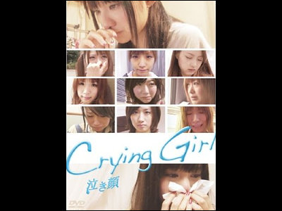 girl crying in rain. Crying Girl – Tears on Face